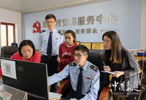 中国报道网:坚持以人民为中心,全面提升纳税人缴费人满意度和获
